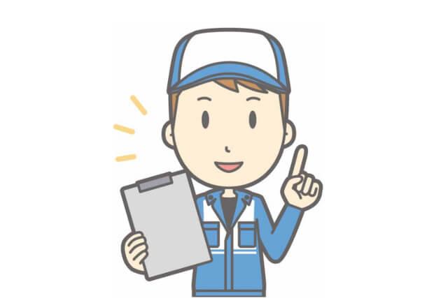 つくばで車の購入や修理、車検なら【櫻井自動車】へ